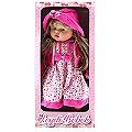 Leydi Bebek (Pembe Şapkalı Çiçekli Elbiseli Sarı Saçlı) - 55 Cm