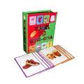 Temel 50 Gıda Ve Giysi Kartları