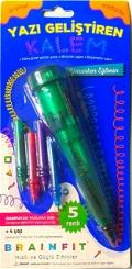 Brainfit Yazı Geliştiren Kalem (Motorlu)
